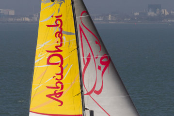 """His highness Sheikh Sultan Bin Tahnoon: we are proud of achieving """" Azzam """""""