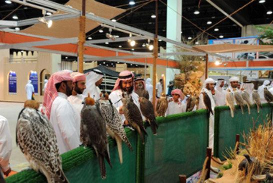 International Exhibition for Hunting and Equestrian 2015