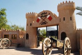 Ajman Museum: A story from UAE colorful history