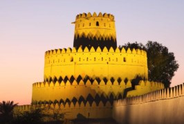 UAE: vibrant heart of cultures and genuine partner in world heritage
