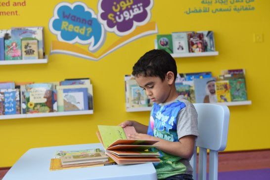 """The Mall at World Trade Center Celebrates the UAE's Year of Giving with its Pre-Loved Stories & Book Fair in collaboration with """"Wanna Read?"""""""